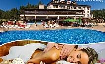 Нощувка, закуска и вечеря + Масаж в СПА хотел Аспа Вила, с Баня до Банско. Безплатно: открит минерален бесейн и джакузи