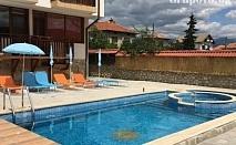 Нощувка, закуска и вечеря + минерален басейн в НОВООТКРИТАТА къща за гости Карпе Дием, с. Баня