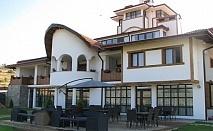 Нощувка със закуска и вечеря в НОВООТКРИТИЯ Парк хотел Орлов Камък, Копривщица