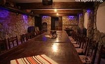Нощувка, закуска, вечеря само за 39 лв. в Парк хотел Гривица, до Плевен