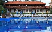 Нощувка, закуска, вечеря + плувен минерален басейн и СПА от Еко стаи Манастира, Хисаря