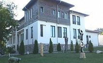 Нощувкa, закуска, вечеря и ползване на джакузи в Хотел Шато Слатина до Вършец
