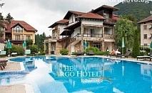 Нощувка със закуска и вечеря + релакс център само за 38 лв. на ден в хотел Арго, Рибарица