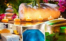 Нощувка със закуска и вечеря + релакс зона в хотел-ресторант Аризона, Павел баня