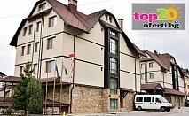 Нощувка със Закуска и вечеря, Следобедна закуска + Джакузи и СПА + Трансфер до Ски Лифта в хотел Олимп, Банско, за 33 лв. на човек!