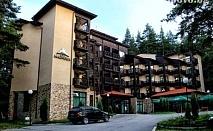 Нощувка със закуска и вечеря + СПА само за 29 лв. в хотел Магнолия***, Паничище