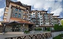 Нощувка, закуска и вечеря  + топъл басейн и СПА зона в хотел Родопски Дом****, Чепеларе
