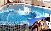 Нощувка със закуска и вечеря + топъл басейн само за 32 лв. в хотел Лиани***, Ловеч