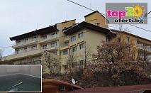Нощувка със закуска или закуска, обяд и вечеря + Закрит минерален басейн в Балнеохотел Божур, Хасковски минерални бани, на цени от 30 лв./човек