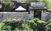 Нощувка със закуска или закуска и вечеря  ДВАМА през Юли и Август в хотел Свети Георги, Каварна