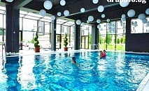 6 Нощувки на база All Inclusive Light + басейн с МИНЕРАЛНА вода в хотел 3 Планини, Разлог . БОНУС 7-ма нощувка на база All inclusive