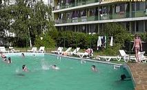 2 или 3 нощувки на база All Inclusive Light с ползване на басейн от хотел