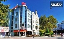 2 или 3 нощувки в центъра на Варна