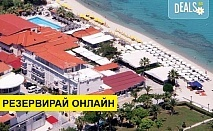 3+ нощувки на човек на база Закуска и вечеря, All inclusive в Hanioti Grand Hotel 4*, Ханиоти, Халкидики