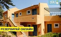2+ нощувки на човек на база закуска и вечеря в Trypiti Hotel & Suites 3*, Лименария, о. Тасос