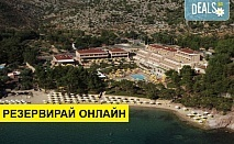 3+ нощувки на човек на база Закуска и вечеря, Закуска, обяд и вечеря в Royal Paradise Beach Resort & Spa 5*, Потос, о. Тасос