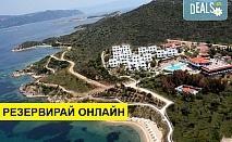 5+ нощувки на човек на база Закуска и вечеря, Закуска, обяд и вечеря в Agionissi Resort 4*, Амулиани, Халкидики