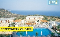 3+ нощувки на човек на база Закуска, Закуска и вечеря, All inclusive в Aeria Hotel 3*, Астрис, о. Тасос