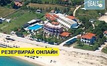 3+ нощувки на човек на база Закуска, Закуска и вечеря в Antigoni Beach 4*, Агиос Николаос Халкидики, Халкидики