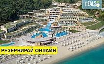 3+ нощувки на човек на база Закуска, Закуска и вечеря, Закуска, обяд и вечеря в Miraggio Thermal Spa Resort 5*, Палюри, Халкидики