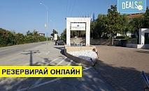 3+ нощувки на човек на база Закуска, Закуска и вечеря в Flegra Palace Hotel 4*, Пефкохори, Халкидики