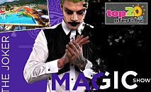 2 Нощувки със закуска, обяд и вечеря + Безплатен Аквапарк + Магично шоу с The Joker + Минерален басейн + СПА Пакет в СПА Хотел Селект, Велинград, за 89 лв./човек