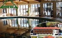 1, 3 или 5 нощувки със закуски + басейн в хотел Борика**** Чепеларе