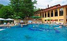 2 нощувки със закуски + басейн и релакс зона с МИНЕРАЛНА вода в хотел Балкан с. Чифлик