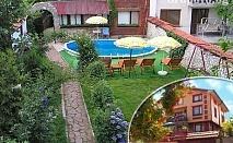 Нощувки, закуски, обеди, вечери + басейн в хотел Калина, Говедарци