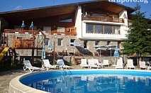 2 или 3 нощувки със закуски и вечери + басейн в хотел Еделвайс, м. Узана до Габрово