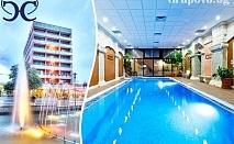 2 нощувки със закуски и вечери + масаж, МИНЕРАЛЕН басейн и СПА в РЕНОВИРАНИЯ хотел Свети Никола****, Сандански!