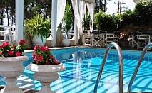 2, 3 или 5 нощувки + закуски или закуски и вечери в хотел Secret Paradise 3* в Неа Каликратия само за 69 лв на човек!