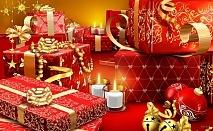 Нощувки със закуски,вечери,Сауна и Джакузи за Коледа във Вила край морето в Гърция - хотел Исмарос / 23.12. -28.12.2016