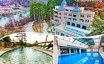 НОВ хотел в Огняново и басейн с МИНЕРАЛНА вода! Нощувка със закуска на ТОП ЦЕНА във Валентина Касъл Хотел и СПА
