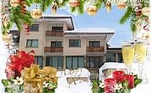 Нова Година в Априлци! 2 или 3 нощувки със закуски и вечери* + празничен куверт и DJ парти от семеен хотел Панорама