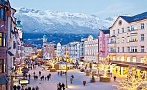 Нова година в Австрийските Алпи: 5, 6 или 7 нощувки на база закуска и вечеря + Гала вечеря + спа достъп + Ски карта в хотел Central 4*, Инсбрук