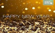Нова Година 2018 в Белград, с Дари Травел! 3 нощувки с 3 закуски в хотел Crown Plaza 4*, със или без транспорт, с водач и програма