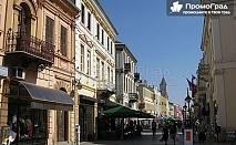 Нова година в Битоля, хотел Милениум 3+* с включена новогодишна вечеря с Глобал Тур за 300 лв.