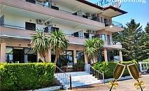 Нова Година на брега на морето в Гърция. Две нощувки, две закуски, две вечери (едната ПРАЗНИЧНА) в Хотел Острия, Ставрос, Халкидики