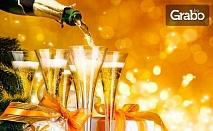 Нова година на Черноморието! 3 нощувки, 2 закуски и 3 вечери, едната празнична, плюс сауна и джакузи