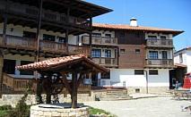 Нова Година в Еленския Балкан: 3 нощувки със закуски + Гала вечеря в хотел Еленски Ритон 3* за 299 лева