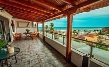 Нова Година 2017 в Гърция, Неа Каликратия: 3 или 4 нощувки на база закуска или закуска и вечеря в хотел Aqua Mare Sea Side 3* за цени от 138 лева