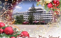 Нова година в Гранд хотел Казанлък! 2 или 3 нощувки със закуски и вечери - едната празнична + басейн и спа център с МИНЕРАЛНА вода