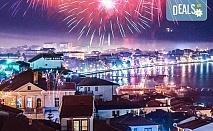 Нова година 2018 в Hotel Nova Riviera 3*, на брега на Охридското езеро! 3 нощувки, 3 закуски, 2 празнични вечери с включени напитки, транспорт и програма