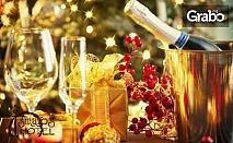 Нова година край морския бряг в Гърция! 2 нощувки със закуски и вечери - едната празнична, в Марония