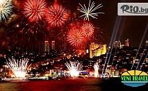 Нова година в Кушадасъ! 4 нощувки на база Аll inclusive + новогодишна галавечеря с водещ и изненади в Aria Claros Beach Resort andamp;Spa 5*, от Вени Травел