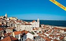 Нова година в Лисабон и Мадрид 5 дни с 3 нощувки. Самолетен билет в двете посоки и 3 нощувки в хотел по избор на цени от само 381 лв. на човек