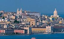 Нова година в Лисабон! 4 нощувки + Самолетен билет в двете посоки в хотел по избор на цени от само 562 лв. на човек