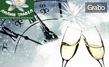 Нова година в Македония! 2 нощувки със закуски и празнична вечеря с жива музика в Комплекс Етно манастир в Крива паланка
