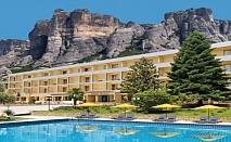 Нова Година 2017 на Метеора, Гърция: 3 или 4 нощувки на закуски или закуски и вечери + ГАЛА ВЕЧЕРЯ в хотел 4* Divani за цени от 381 лева на човек